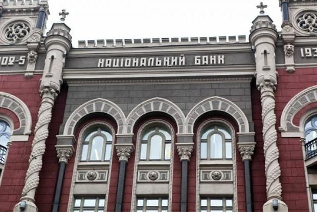 НБУ оштрафовал три банка за нарушения финмониторинга