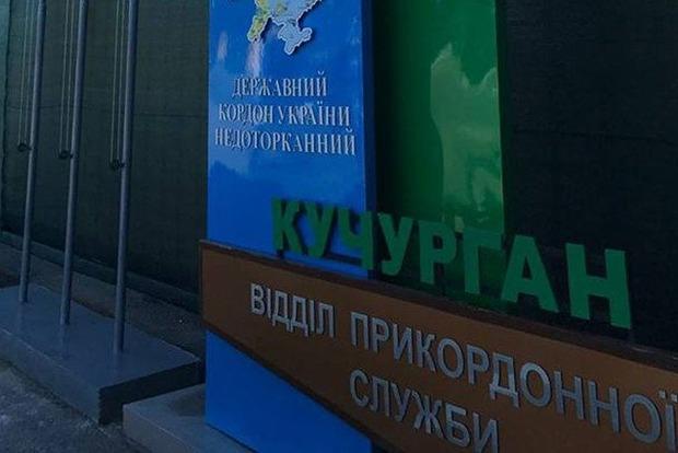 Украина иМолдова открывают 1-ый общий КПП