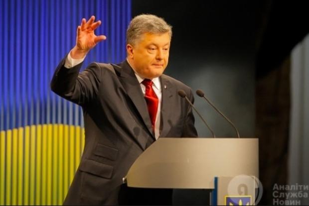 На конфискованные судом у «команды» Януковича средства претензии не поступали - Порошенко