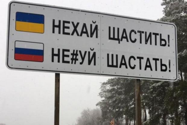 Нехай щастить: Россия запустит поезда в обход Украины уже в ноябре