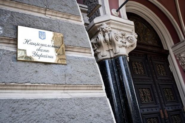 Международные резервы Украины в прошлом году увеличились на21%,— НБУ
