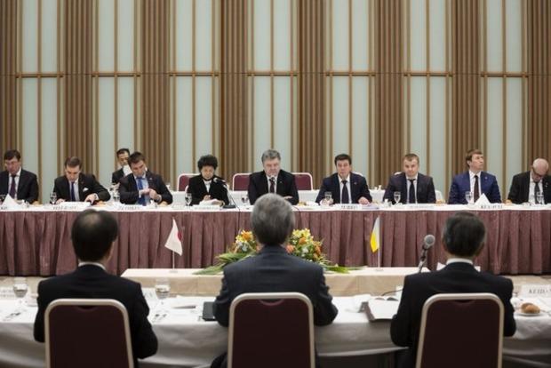 Порошенко пригласил компании из Японии принять участие в приватизации