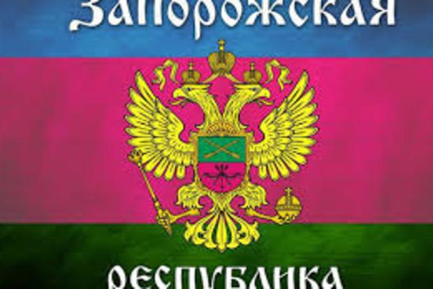 Задержана жительница Мелитополя, которая призывала создать «Запорожскую народную республику»