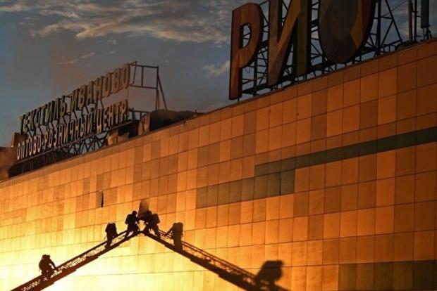 Во время пожара в ТЦ в Москве пострадали 14 человек