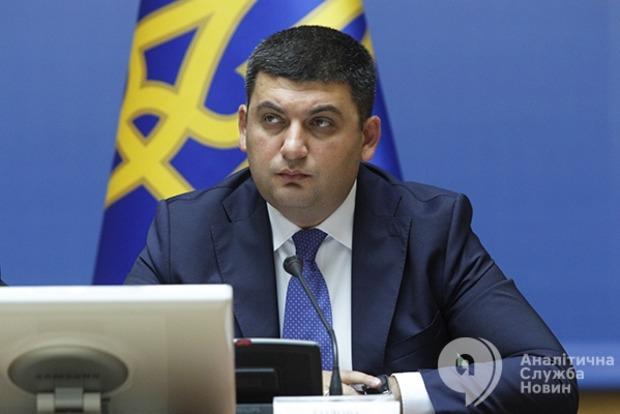 Гройсман: Законопроекты об отмене виз Рада рассмотрит на этой неделе
