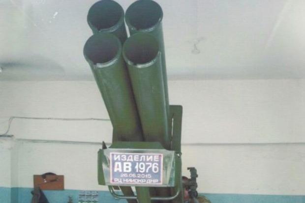 Боевики применили новые четырехствольные РСЗО при обстреле Красногоровки