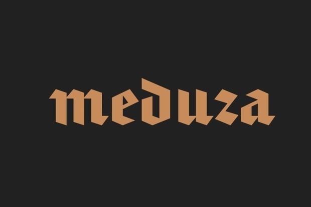 Модний сайт Медуза повернув на роботу хтивого головного редактора, а його суперника - звільнив
