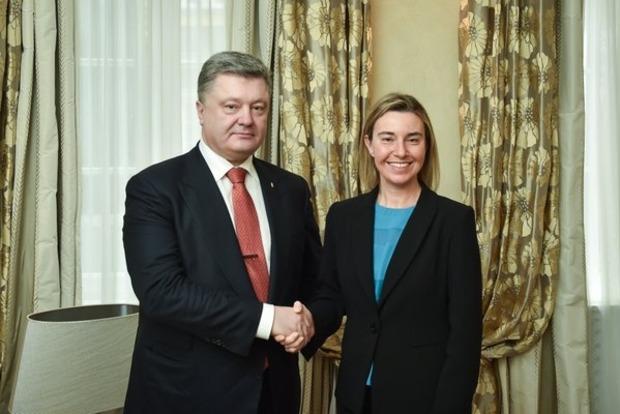 Порошенко призвал ЕС защитить права крымских татар