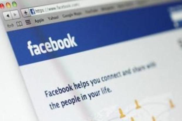 Акции Facebook рухнули на 24% после публикации квартального отчета
