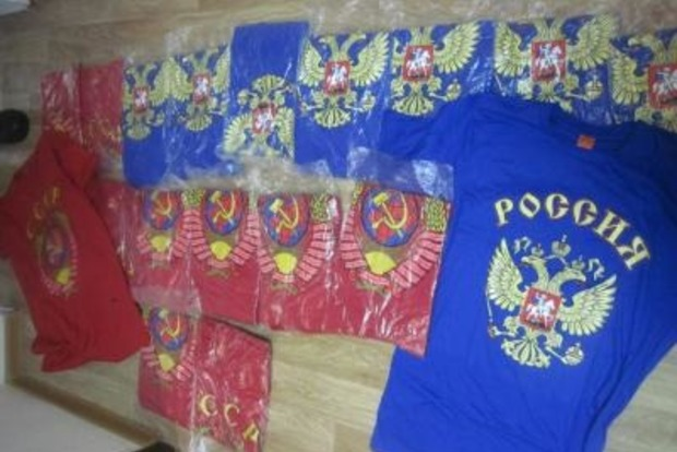Кишинёв: Украинские таможенники изъяли футболки сгербом СССР впоезде Москва