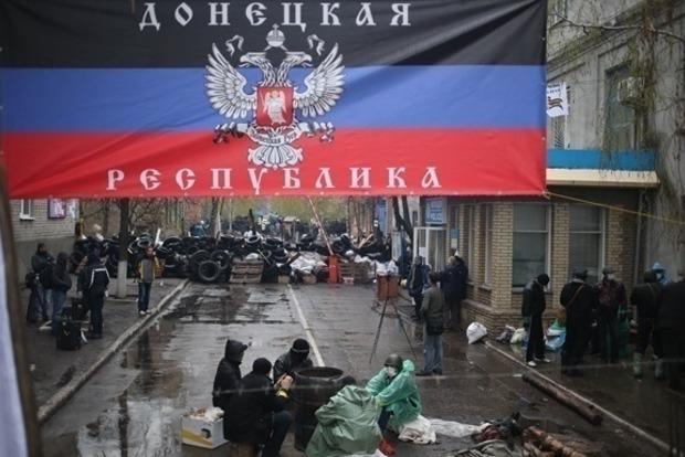 Стало известно материальное состояние самых богатых террористов «ДНР» и «ЛНР»