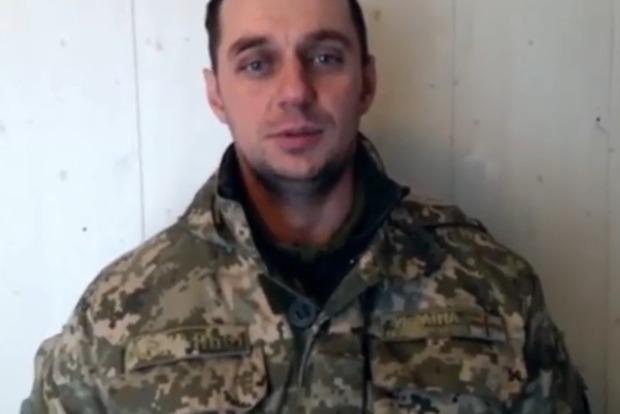 Заставили прочесть: ФСБ показала допрос захваченных в плен украинских моряков