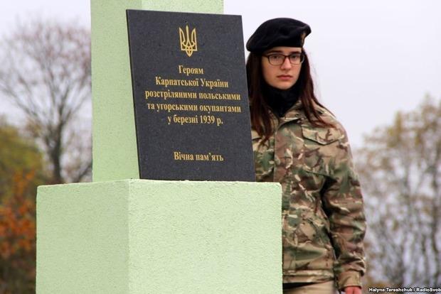 МИД Польши вызвало Дещицу на ковер из-за мемориала в память воинов Карпатской Сечи