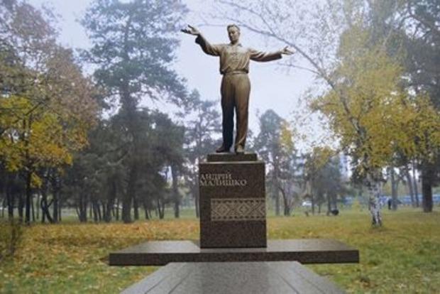 В Киеве установят скульптуру в честь поэта Андрея Малышко