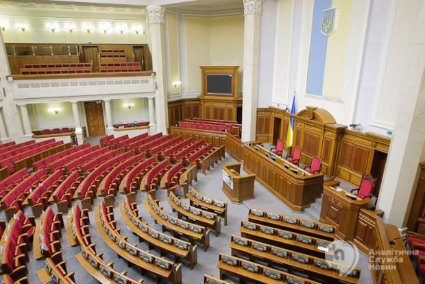 Короткий день: депутаты Верховной Рады ушли на выходные