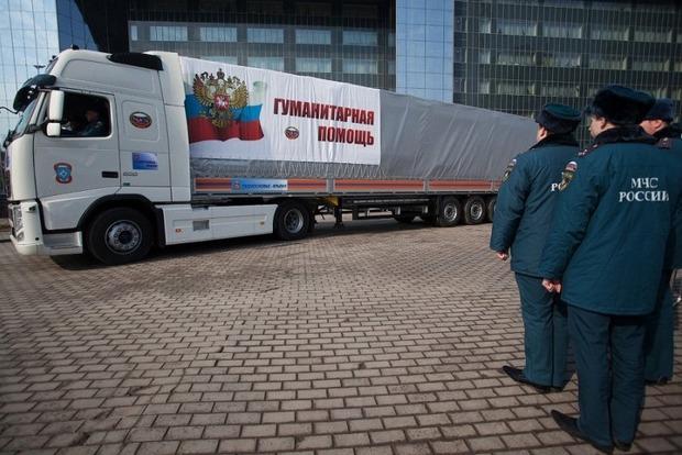 РФ может отказаться от помощи Донбассу в пользу Крыма