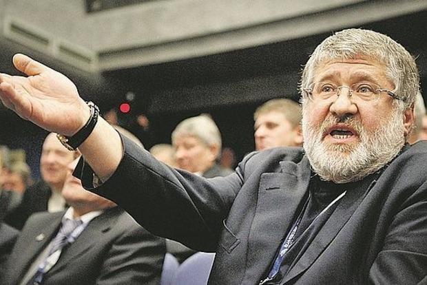 Административный суд рассмотрит иск Коломойского к Нацбанку