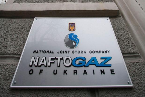С нового года «Нафтогаз» понизит цены на газ для промышленных потребителей