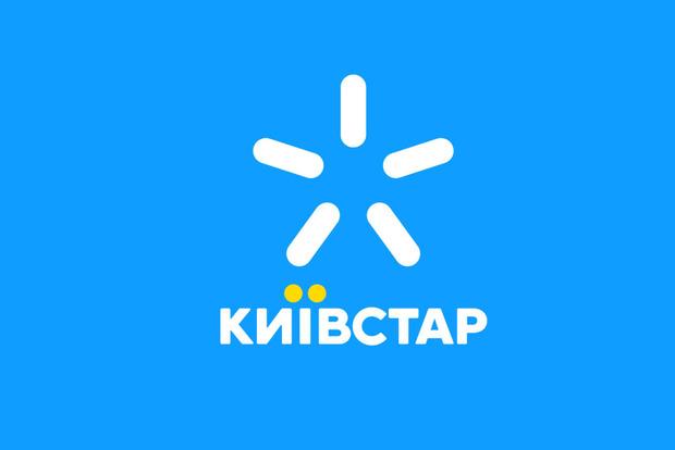 АМКУ выиграл у Киевстара дело о посекундной тарификации