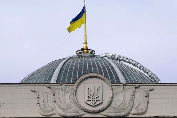 Рада ратифицировала соглашение с Польшей о воздушных перевозках