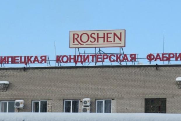 Порошенко остановил деятельность фабрики Roshen в Липецке