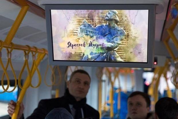 У Києві польські трамваї прикрасять портретами видатних українців