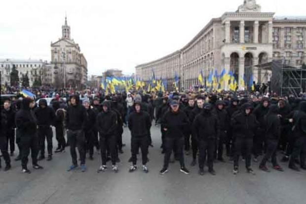 Нацкорпус знову мітингує на Майдані в Києві