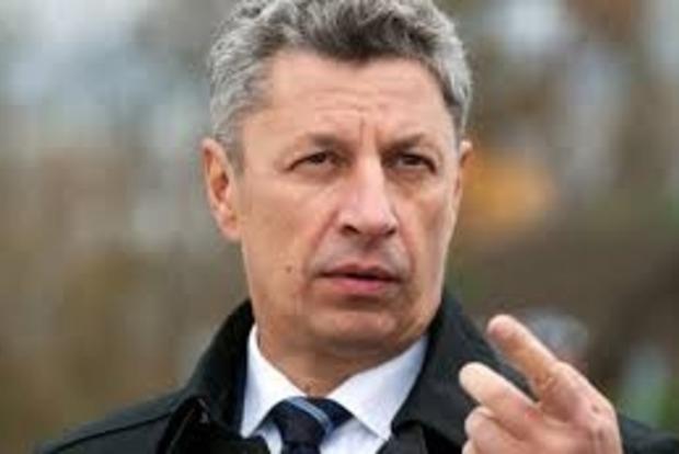 «Оппоблок» призывает к перевыборам парламента