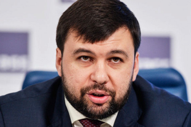Ватажок «ДНР» Пушилін Денис Володимирович забезпечив себе і сім'ю довічним утриманням