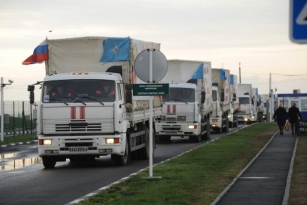 Очередной «гумконвой» из России пересек границу