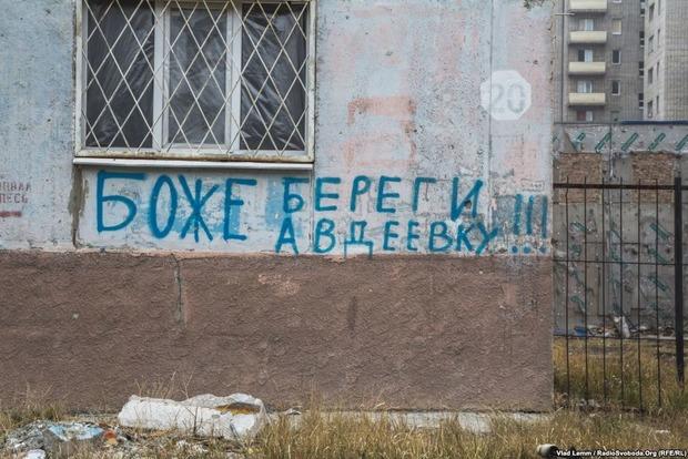 Боевики обстреляли Авдеевку: погибла семья из 4 человек