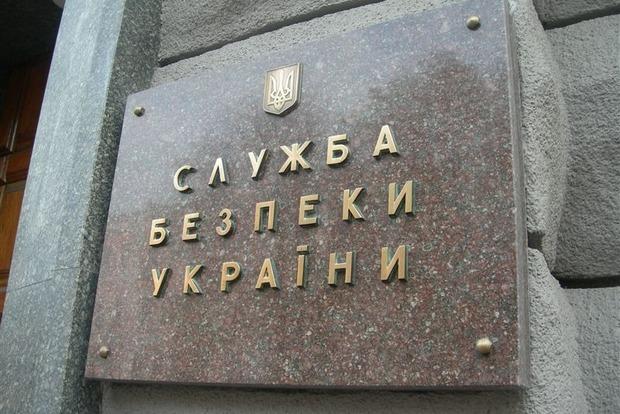 Двум британским спортсменам запретили въезд в Украину