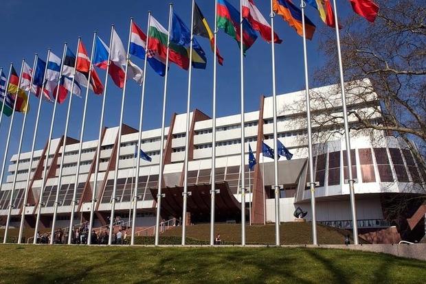 В Совете Европы раскритиковали законопроект о спецконфискации