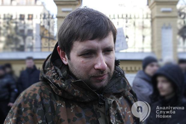 Парасюк прокомментировал свой арест в России