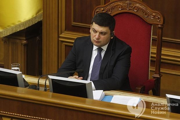 Гройсман розповів про завдання парламенту і коаліції