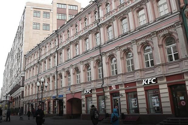 ВРаде требуют отСБУ проверить деятельность русских  центров науки