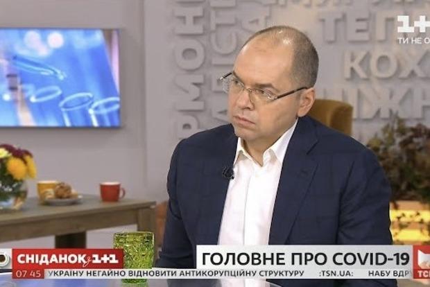 Степанов подтвердил слухи о введение карантина выходного дня в Украине