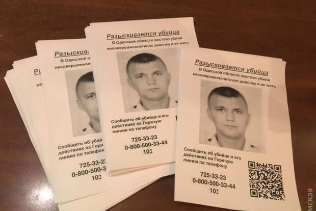 В Одесской области полиция задержала овидиопольского убийцу