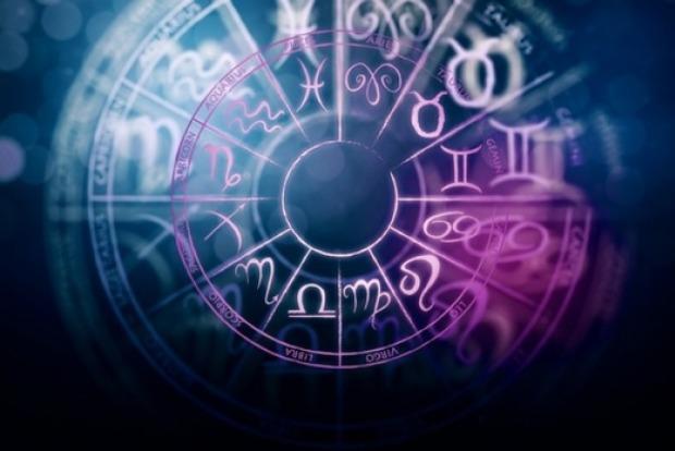 Самый точный гороскоп на 19 апреля 2018 год