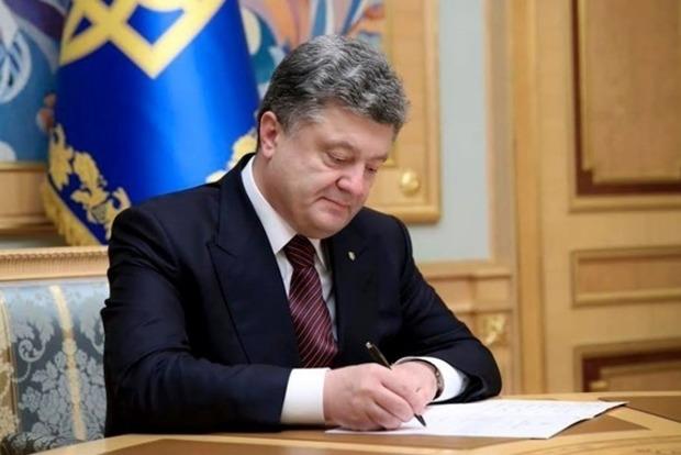 Порошенко разрешил японским дипломатам ездить в Украину без виз