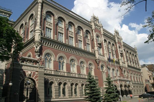 Совет НБУ рекомендует отменить налог на депозиты и увеличить гарантированную сумму вкладов