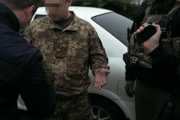 В Одесской области сотрудник военкомата попался на взятке