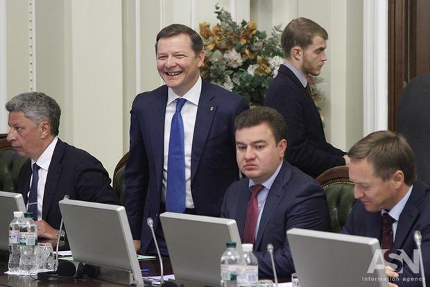ГПУ закрыла дела против Ляшко, Хомутынника идругих депутатов