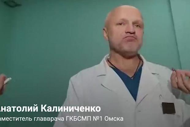 Подробности состояния Навального. Пока пациент не выписался из больницы, всегда есть какая-то угроза жизни.