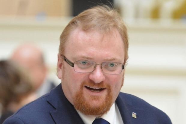 СБУ на три года запретила въезд в Украину депутату Госдумы РФ и другу боевиков «ДНР» Милонову