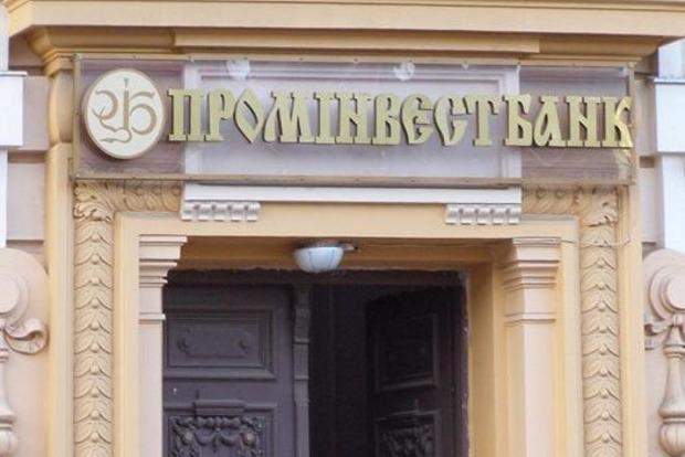 Российский Проминвестбанк покупает украинский бизнесмен