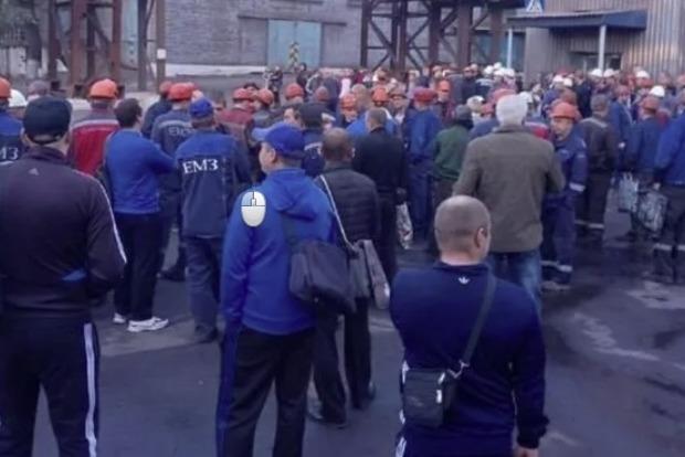 В ДНР взбунтовался рабочий класс: власти выдвинуты требования