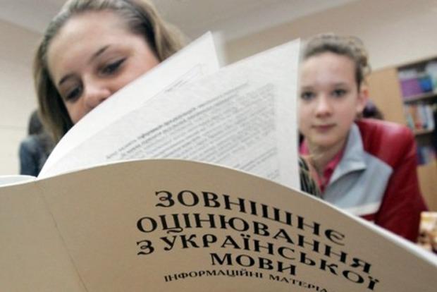 Регистрация для участия в ВНО начнется 6 февраля - Карандий