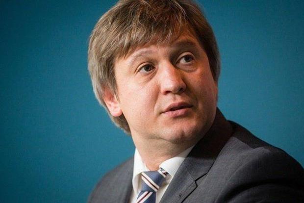 Данилюк: Всемирный банк за25 лет вложил в государство Украину $11,6 млрд