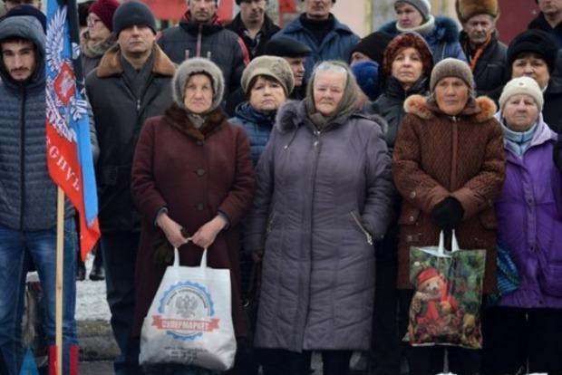Катастрофа. В «ДНР» резко сократилась численность населения
